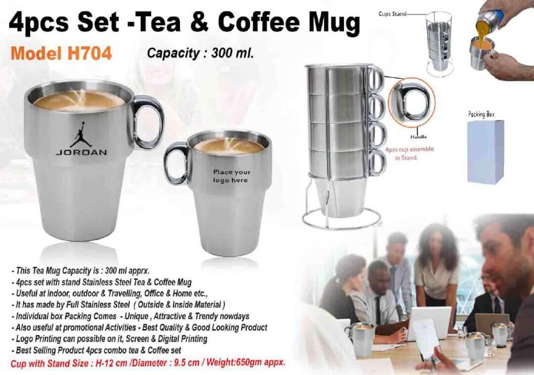 4pcs Set Tea & Coffee Mug 704