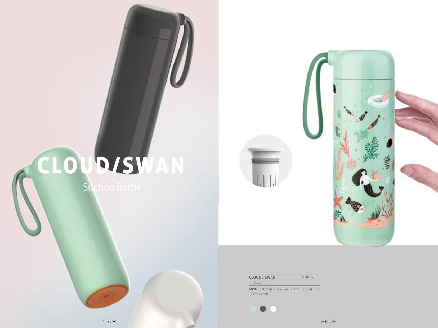 Cloud Swan Suction Bottle Artiart