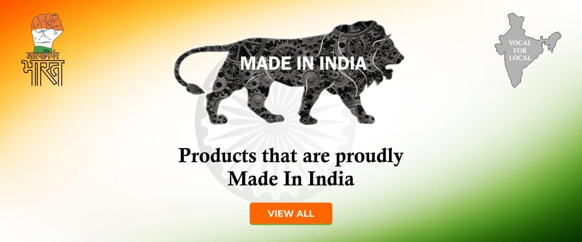 Make In India